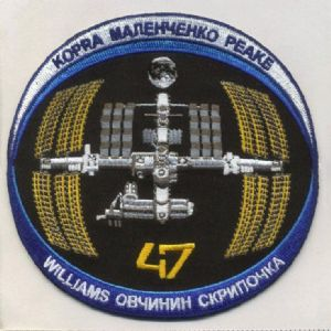 International Space Station Expedition 47 Patch - Tim Peake